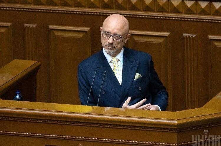 Україна оцінила витрати Росії на утримання ОРДЛО у $5 млрд на рік