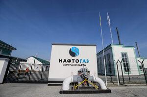«Укртранснафта» вперше транспортує британську нафту Flotta Gold
