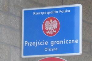Польща оголосила надзвичайний стан на кордоні з Білоруссю