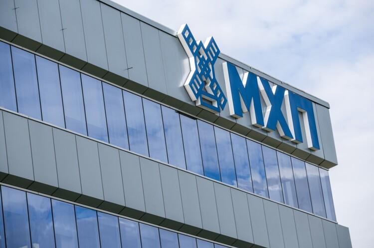 МХП співпрацюватиме з «Укрпромінвест-Агро» у сфері соціальної відповідальності