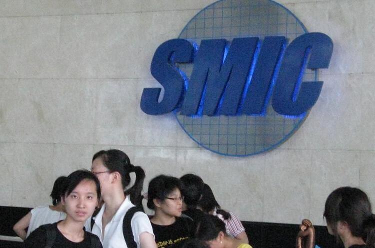 Китайська SMIC інвестує майже $9 млрд в новий завод з виробництва мікросхем в Шанхаї
