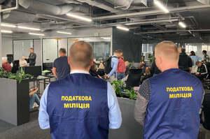 ДФС викрила міжнародне онлайн казино у Києві
