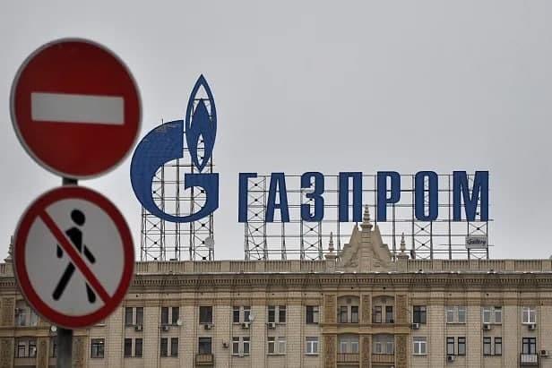 «Газпром» знову не забронював додаткових транзитних потужностей – голова ОГТСУ
