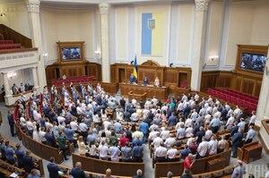 Нардепи подали 1 257 правок до законопроєкту Зеленського про деолігархізацію