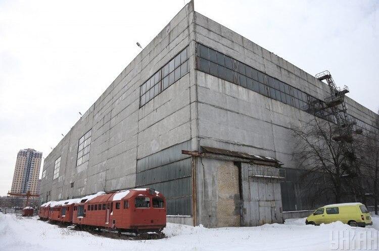 Аукціон із приватизації заводу «Більшовик» відбудеться 27 жовтня