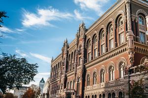 Міжнародні резерви України досягли рекордного обсягу за останні дев'ять років