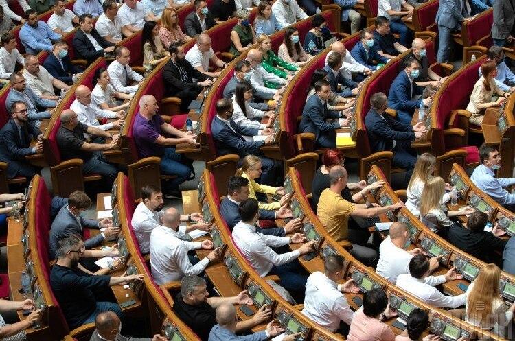 Рада ухвалила закон про віртуальні активи