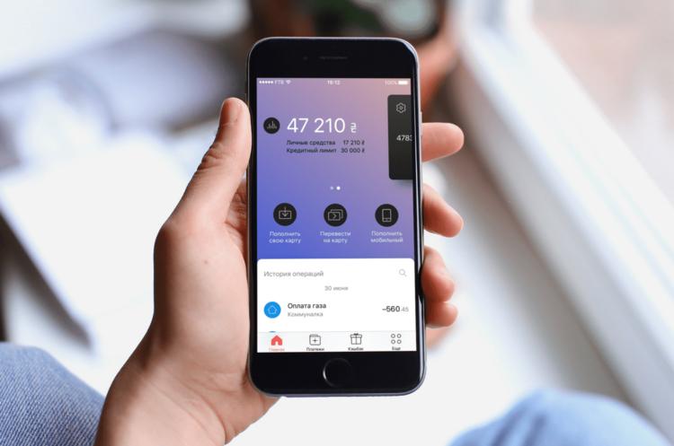 Monobank купив сервіс для роботи з відгуками відвідувачів Expirenza