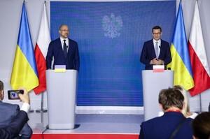Польська нафтогазова компанія PGNiG зацікавлена у видобутку газу в Західній Україні
