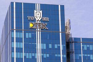 ВСУ заборонив «ДТЕК Західенерго» не сплачувати тариф на передачу під час експорту електроенергії