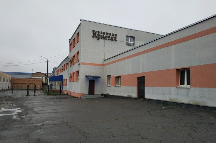 Фонд держмайна виставив на аукціон «Вінницький завод «Кристал»
