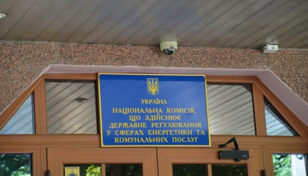 НКРЕКП оштрафувала «Полтаваобленерго» на 1,7 млн грн