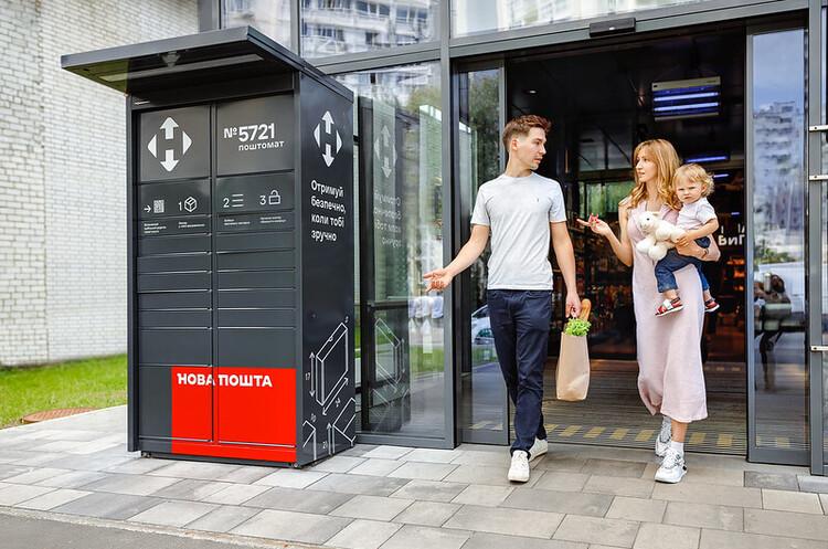 «Нова пошта» планує збільшити мережу поштоматів у 2,4 раза