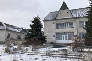 ФДМУ оголосив аукціон з приватизації нежитлового приміщення у Київській області