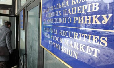 НКЦПФР вніс до переліку сумнівних інвестпроєктів сім нових назв