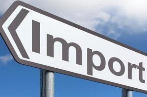 Україна обмежує імпорт кабелів та цементу через демпінг