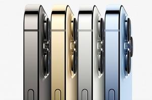 «Найпотужніший у світі»: Apple представила 4 айфони з нової лінійки iPhone 13