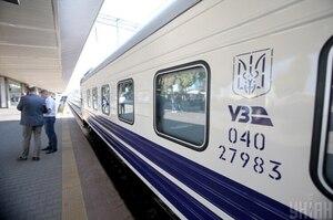 «Укрзалізниця» готує дорозміщення євробондів на $200 млн