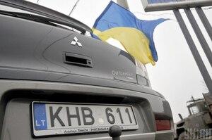 Уряд підтримав постанову про розмитнення автомобілів через «Дію»