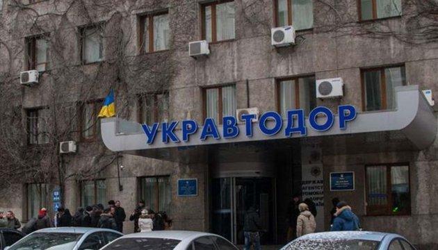 «Укравтодор» залучить додатково 908 млн грн під держгарантії