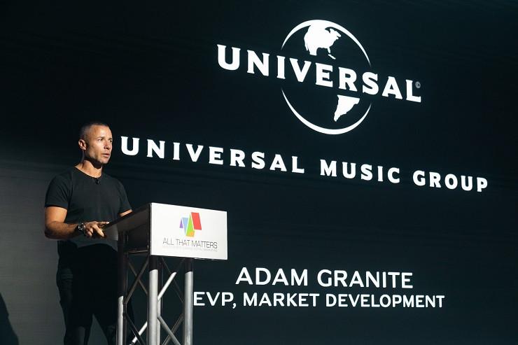 Universal Music націлилася на ІРО і може бути оцінена в 33 млрд євро