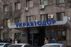 «Укравтодор» попередив про штрафи з 1 жовтня за перевищення вагових норм