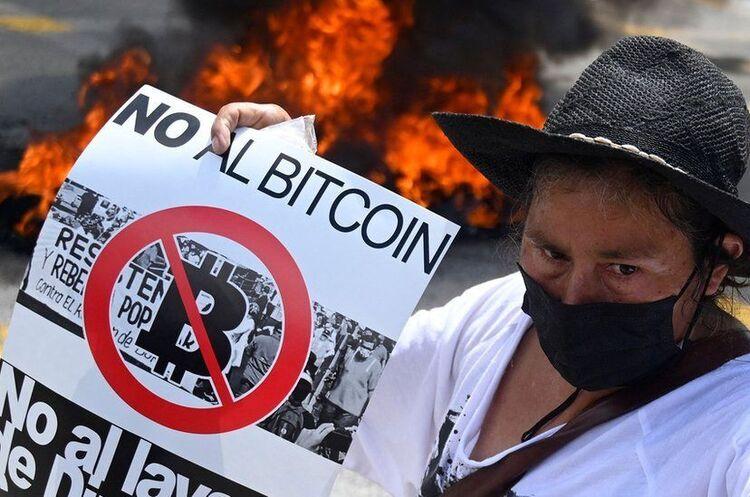 У Сальвадорі відбуваються масові протести проти впровадження криптовалюти як законного платіжного засобу