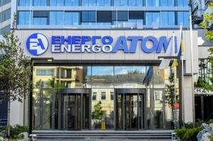 «Енергоатом» може отримати у 2022 році збиток у 542 млн грн за несприятливих умов – Мінфін