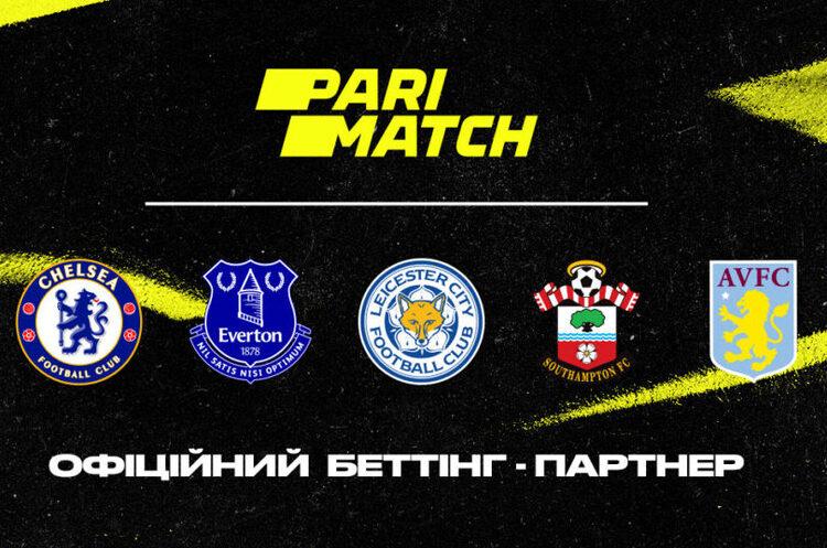 Parimatch сотрудничает с третью клубов английской футбольной Премьер-лиги