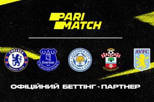 Parimatch співпрацює з третиною клубів англійської футбольної Прем'єр-ліги