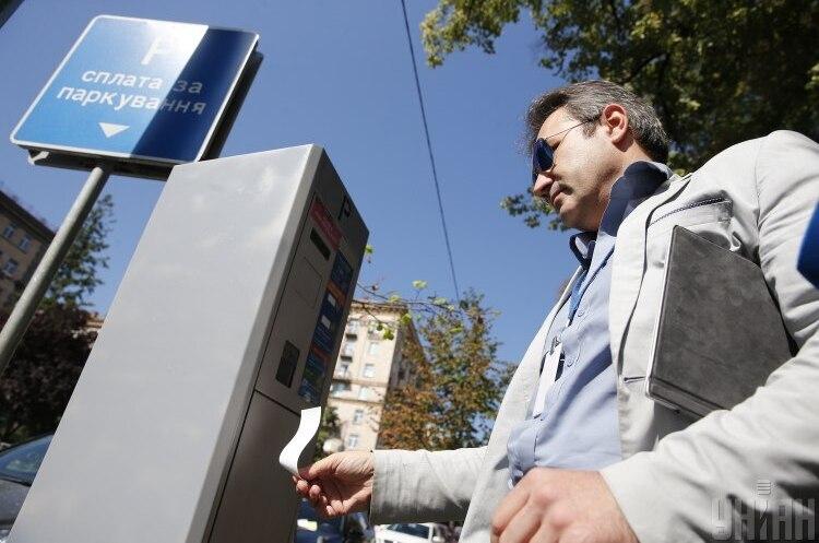 Київ у 2021 році заробив на парковках більше як Харків і Одеса разом