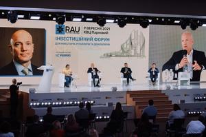 День інвестора у рітейл і торговельну нерухомість: як пройшов RAU Investment Forum 2021