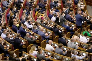 Фінкомітет Ради рекомендує прийняти у цілому «ресурсний» законопроєкт