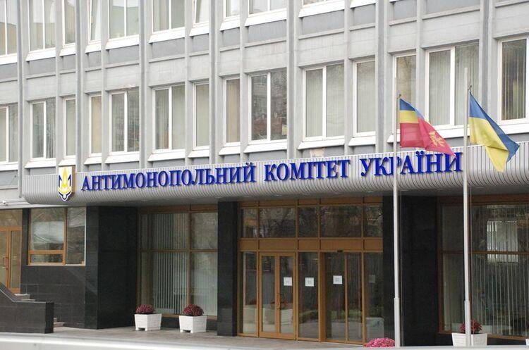АМКУ оштрафував дві компанії на понад один млн грн за змову на торгах