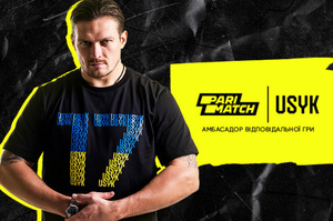 Parimatch Ukraine запускає масштабну платформу ResponsibleGambling