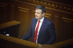 Бюджет отримає від «ресурсного» законопроєкту у 25-35 млрд грн на рік – Мінфін