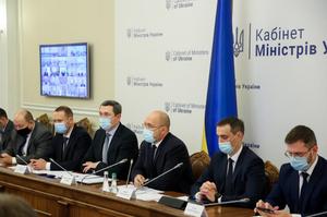 Вся Україна з 23 вересня переходить у «жовту» карантинну зону