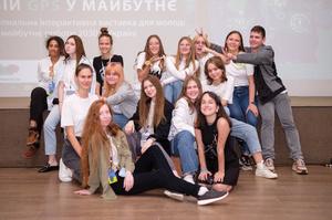 Тренди майбутнього роботи 2030: в Одесі пройшла національна виставка для молоді Future of Work