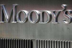 Компания Moody's пообещала добиться нулевых выбросов в своей деятельности до 2040 года
