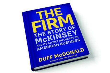За лаштунками глобального консалтингу: навіщо читати книгу Даффа Макдональда «Фірма»