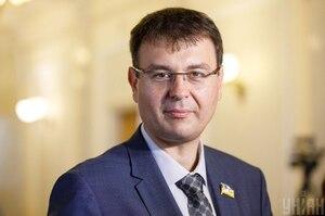 Податкова амністія поки принесла до держбюджету лише 1,5 млн грн – Гетманцев