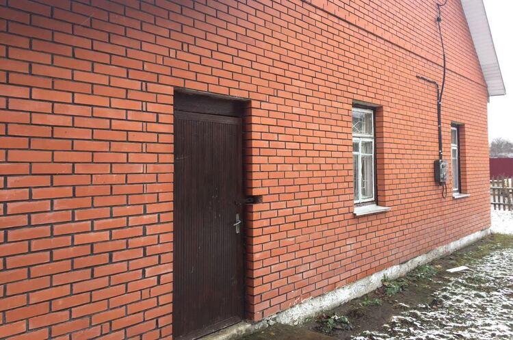 Фонд держмайна виставив на аукціон адмінприміщення у Рівненській області