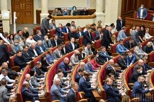 Україна не визнала вибори до Держдуми РФ