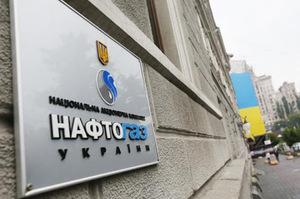 Держаудитслужба проведе перевірку в «Нафтогазі»