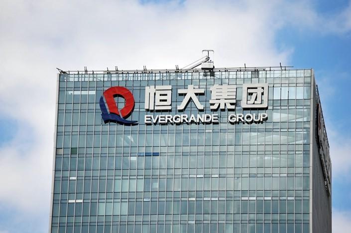 Китайська влада готується до банкрутства найбільшого забудовника і шукає, хто добудує його проекти