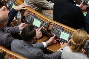 Рада може розглянути «ресурсний» законопроєкт наступного пленарного тижня – нардеп