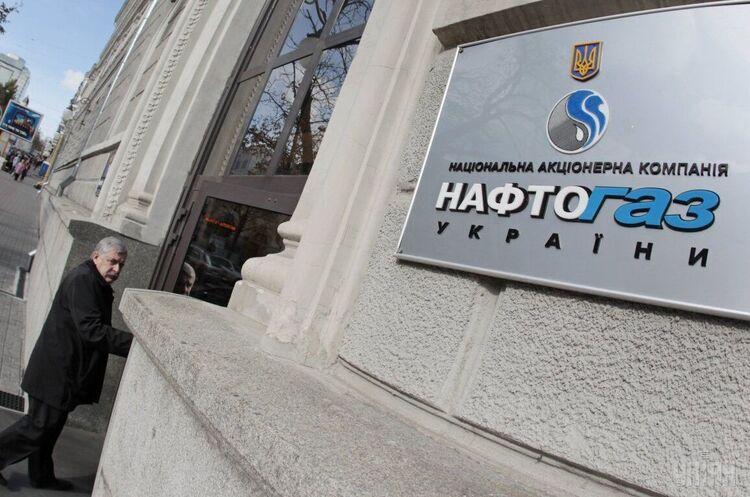 Наглядова рада «Нафтогазу» схвалила відставку двох топменеджерів компанії – ЗМІ