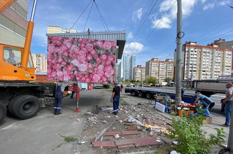 Протягом літа у Києві демонтували майже 1 700 незаконних елементів благоустрою