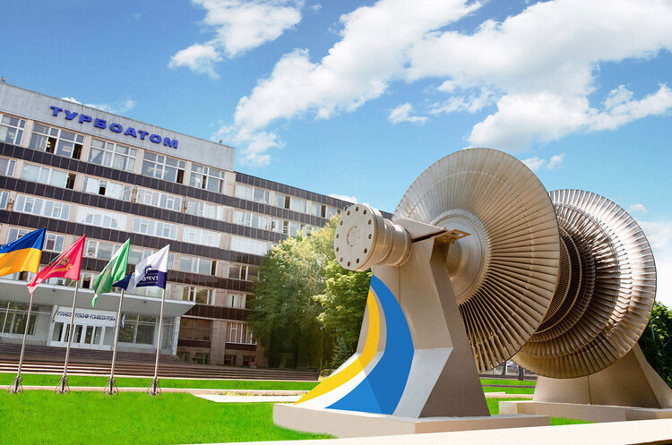 «Турбоатом» перейменовано в «Українські енергетичні машини»