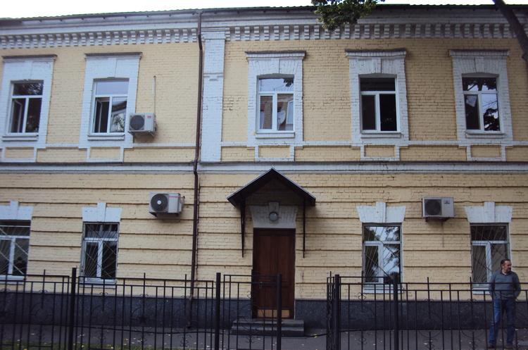 Фонд держмайна оголосив аукціон з оренди частини приміщення пам'ятки культури у середмісті Києва